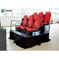 China Large Screen 7D Movie Theater With Genuine Leather , Mini Home Theater System wholesale