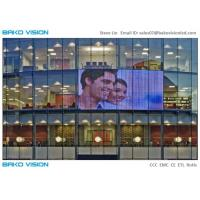 China High Brightness Billboard Transparent LED Screens P10 IP65 For Glass Video Wall wholesale