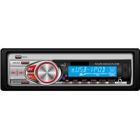 China detachable car mp3 player with radio function on sale