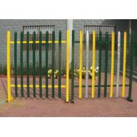 China European D W Head Metal Palisade Fencing For Power Plants / Substations wholesale