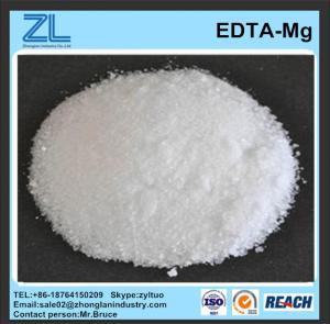 China 6% edta magnesium disodium salt hydrate for agriculture wholesale