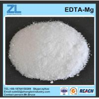China EDTA-Magnesium Disodium for agriculture wholesale
