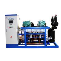 China Cold room low temperature screw compressor unit for -18℃ cold room , R404a, Bitzer compressor wholesale