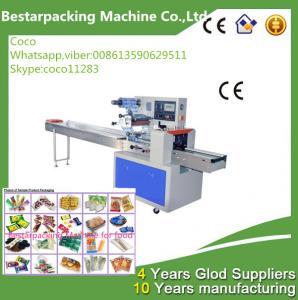 China packaging machine /packing machine/ pillow packaging machine/pillow packing machine/horizontal wrapping machine wholesale