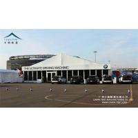 China Water Proof PVC Fabric Large Wedding Tents With Glass Walls And Doors wholesale