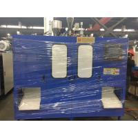 Buy cheap Extrusion  blow  molding machine  for diswashing liquid from wholesalers