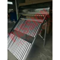 China Closed Loop Solar Water Heater Heat Pipe , Thermal Hot Water Heater 200 Liter Reflector wholesale