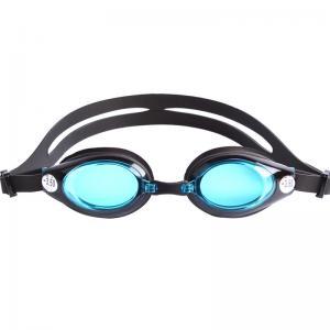 China Black Kids Prescription Swim Goggles wholesale