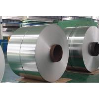 China EN14372 stainless steel sheet / plate / strips Din 14372 grade 201 wholesale