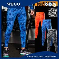 China Men Camouflage Sport Leggings Running Tights Gym Fitness Compression Pants Exercise Workout Quick-Drying Athletic Trouse wholesale
