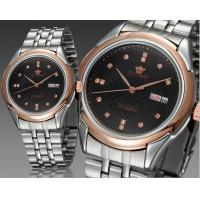 China Fashion High-end Mechanical Watch Men Automatic Mechanical Watches on sale