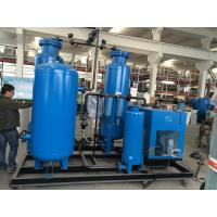 China ISO CE Air Separation Industrial PSA Oxygen Generator High Purity 90% +/-3 wholesale