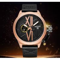 China 2017 New Meigr Fashion Navigation Multifunction Genuine Leather Strap Waterproof 30m Watch With Date Luminous  1078G wholesale