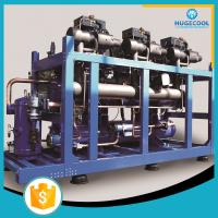 Quality Heat Exchanger Aluminum Fin Cold Room Condensing Unit for sale