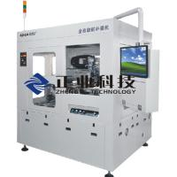 China Automatic Stiffener Adhesive Machine for PI OR Like Steel and Electromagnetic Film wholesale