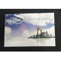 China Rechargeable Battery Custom LCD Video Mailer , Greeting Card With Video Screen wholesale