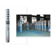 China Corrison Resistant Vertical Submersible Centrifugal Pumps Cast Iron Material wholesale