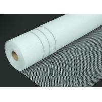 China China Alkali-resistant fiberglass neeting (19 years factory ) wholesale