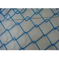 Buy cheap Blue PVC Coated Chain Link Fence 50 x 50mm 2.50 - 3.55mm For Public Grounds from wholesalers