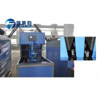 China Big Bottle PET Jar Making Machine SUS 304 Stain Steel Material ISO Approved wholesale