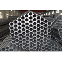 Buy cheap J524 Seamless Carbon Steel Pipe Mechanical Automotive Tubing 6-88.9mm OD from wholesalers