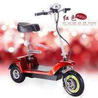 China 3 wheeled motorized scooter wholesale