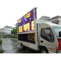 China P10 SMD Full Color Truck Mobile LED Display For Static Message 160mm×160mm wholesale