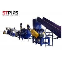 China HDPE bottles recycling machine for plastic washing recycling label remover wholesale