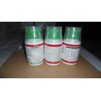 CAS 79983-71-4 Agro Pesticides In Agriculture / Hexaconazole 5% SC Fungicides