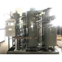 China High Purity Nitrogen Natural Gas Purification / Gas Purifier System wholesale