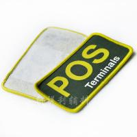 China Custom Recycle Woven Garment Patches , Woven Badges No Minimum For Terminals on sale