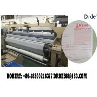 China Heavy Duty 340cm Water Jet Loom Machine For Home Textile / Silk Saree Weaving wholesale