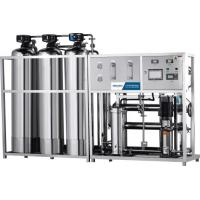 China 500L-1000l/H LOW ENERGY CONSUMPTION RO REVERSE OSMOSIS WATER TREATMENT PUMP、CHINA CIRCULATING ICE WATER MACHINE FACTORY wholesale
