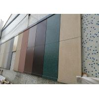 China Decorative Stone Aluminum Sheets Architectural Cladding Panels wholesale