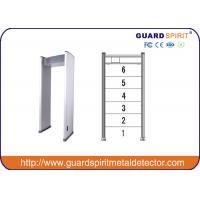 China Led Alarm Multi Zone Door Frame Metal Detector Walk Through With Backup Batery wholesale