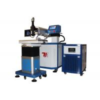 China 200W YAG Laser Welding Machine Repair, Mould Repair Laser Welding Machine With Cooling system wholesale