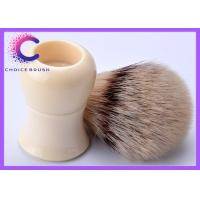 Quality White ivory handle silvertip fibres Synthetic Hair Shaving Brush with OEM Logo for sale