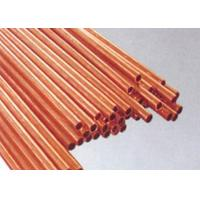 China JIS H3300-2006 standard red seamless copper tube 1m 2m 3m 6m as required wholesale