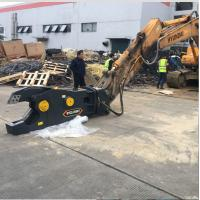Buy cheap Excavator Attachments Manufacturer Hydraulic Rotary Shear Made In China from wholesalers