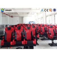 China Whole Design 4D Movie Theater Motion Special Chair 3DOF System Spray Air wholesale