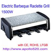 China Table Top Raclette Grill 1500W wholesale