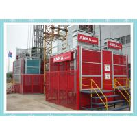 China Twin Cage 1.5 Ton Passenger And Material Hoist , Building Construction Hoist wholesale