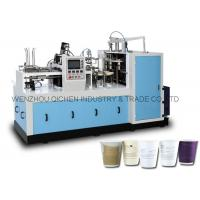 China 380V 50Hz PE paper cup manufacturing machine with Alarming System wholesale