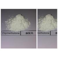 China Muscle Building Anabolic Steroids , Anadrol Oxymetholone 434-07-1 wholesale