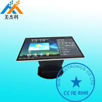 Buy cheap Tea Table Touch Screen Digital Signage FUll HD 43 Inches 500CD OS System from wholesalers