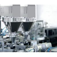 China Preformed High Speed Pouch Packing Machine , Cotton Candy Packing Machine Power 10kw wholesale