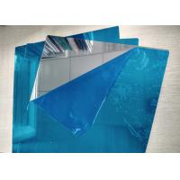 Buy cheap Pvc Lamination Card Consumables 0.6/0.8/1.0mm Mirror / Matte Laminated Steel Plate from wholesalers