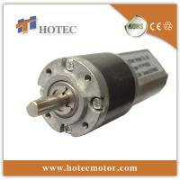 China low noise planetary gearbox 4mm shaft 22mm gear motor 12v on sale