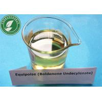 China Top Quality Steroid Equipoise Boldenone Undecylenate For Fat Loss CAS 13103-34-9 wholesale