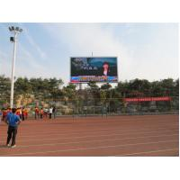 China Static DIP P25 Outdoor LED Advertising Display / Billboard 200mm × 200mm wholesale